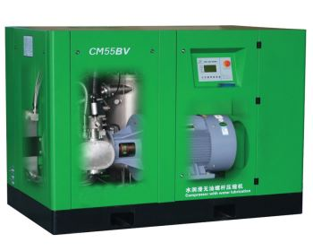 CM/BV Series Frequency Conversion Water Lubrication Oil-free Screw Air Compressor